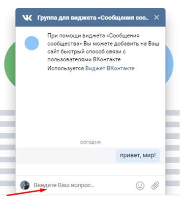 Текст приглашения в группу в контакте примеры view